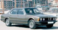 BMW E23, вид спереди